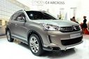 Citroen_Aircross_tuning_518.jpg