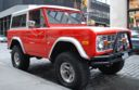 Ford_Bronco_Custom__8740.jpg