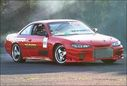 Nissan_240sx_turbo_351.jpg