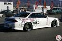 Nissan_Silvia_body_kit_634.jpg